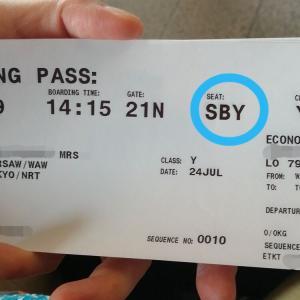 日本帰国までの道のり 2021年夏 ⑤ 乗り継ぎ空港から