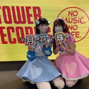 セルフプロデュースでアイドル活動をしている娘が、タワレコ渋谷店でインストアライブ❤