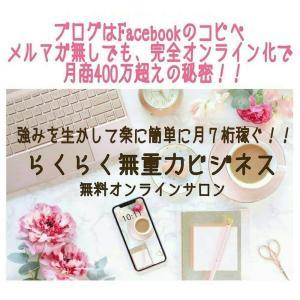 【ホテル動画】東京エディション虎ノ門、タワースイートの動画をYou Tubeにアップしました✨