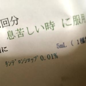 """2日経って…""""初の保育園からの呼び出し"""""""