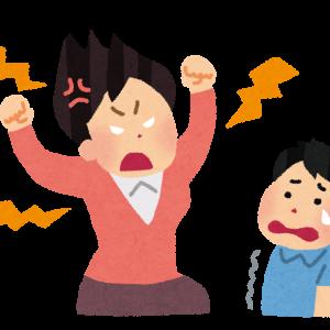 親だからって、自分にも否があるのに、子どもに謝らなくてもいいわけないよね