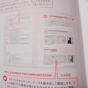 NHKラジオ英会話ー英文法パーフェクト講義(上)