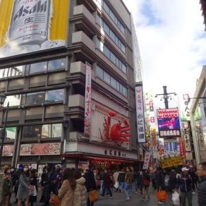 新春大歌舞伎・大阪松竹座