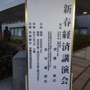 日本電産 永守会長