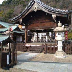 神戸北野茶会