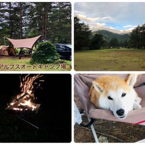 【長野】白馬アルプスオートキャンプ場(川遊び〜最終日散策)