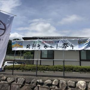 【山梨】円野町かかし祭り