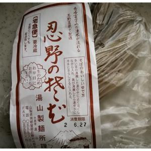 レイクベイク・八海とうふ・湯山製麺所@忍野界隈