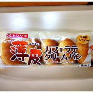 薄皮「カフェラテクリームパン」@ヤマザキ