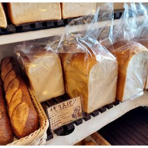 LAKE BAKE「イギリスパン」@都留郡富士河口湖町