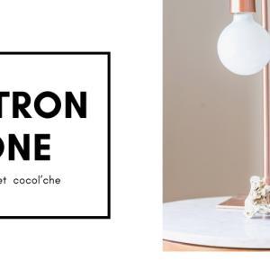 7月メタトロン&潜在意識クリアリング日程