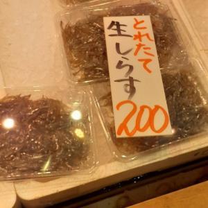 阿字ヶ浦で海鮮を食す