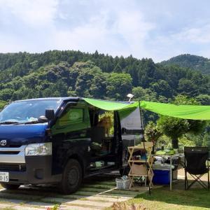 七里川RVパーク