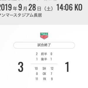 9/28 明治安田生命J1リーグ第27節 VS ガンバ大阪 @ ヤンマースタジアム長居