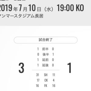 7/10 第99回天皇杯全日本サッカー選手権大会2回戦 VS アルテリーヴォ和歌山 @ ヤンマースタジアム長居