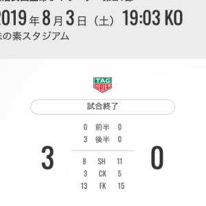 8/3 明治安田生命J1リーグ第21節 VS FC東京 @ 味の素スタジアム