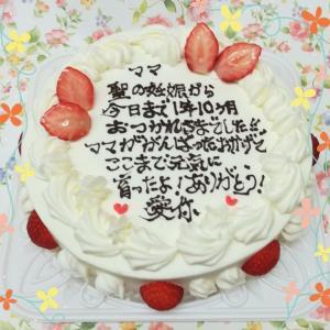 色々な物語のケーキ!