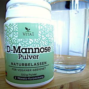 膀胱炎予防にD-マンノース