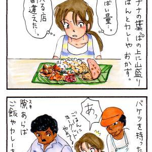 皆さんホントよく食べる