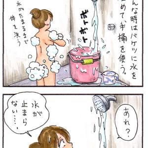 不思議なシャワー