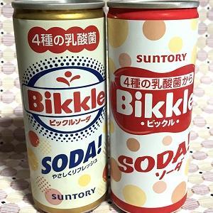 ビックル&桃ジュース♪