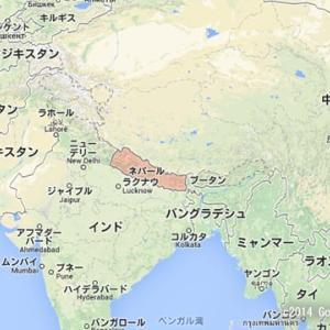 【雑学】ネパールの地価高騰