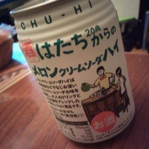 (^∇^)缶チュー メロンクリームソーダ