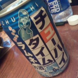 (^∇^)ラムネ缶チュー