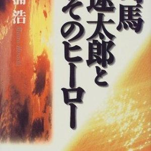 ○原稿料月額百万円(改訂版)