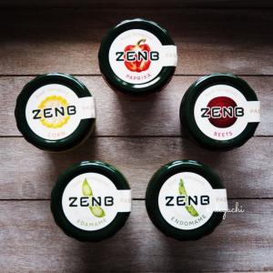 皮や芯まで。まるごと野菜を食べる「ZENB」