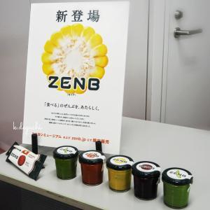 まるごと野菜ZENB食べるともっと楽しくなる夜会