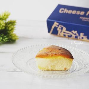 チーズフォンデュケーキ「酪生」