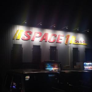 【ゲーセンパトロール】SPACE1スペースワン(2020年1月)