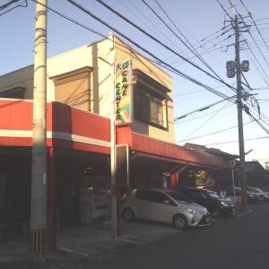 【ゲーセンパトロール】大江ゲームセンター(熊本市)