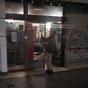 カジノ京町閉店の日を動画にしました。