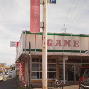 【ゲーセン訪問】WISDOMウィズダム(飯塚市)