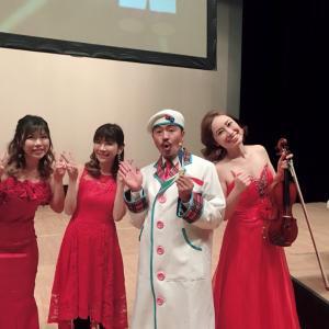 戸田市文化会館 大ホール