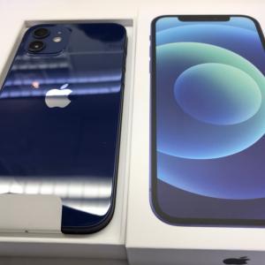 iPhone12に機種変更しました☎️