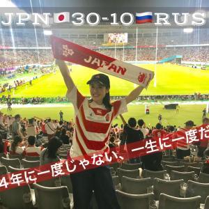 ラグビーワールドカップ2019 その2 日本戦4試合。