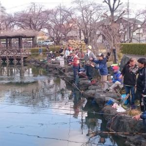 ニジマス釣り(放流)のお知らせ