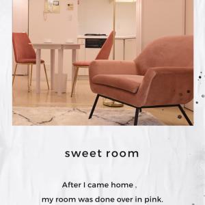 フランフランの家具で大人可愛いピンク部屋