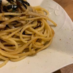 普通のきのこパスタが、塩加減でレストランの味に!