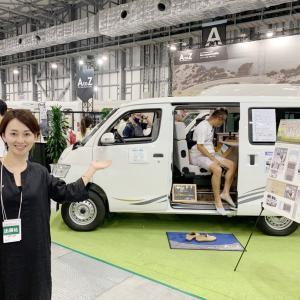 東京キャンピングカーショー2021最終日