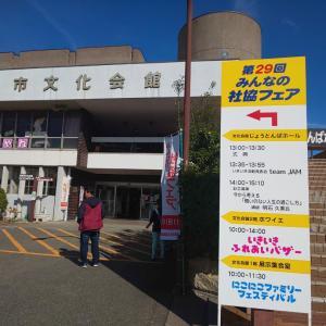 兵庫県高砂市社会福祉協議会で「悔いのない人生の過ごし方」の講師を行ってきました