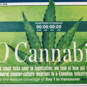 青と緑のカナダ大麻合法化
