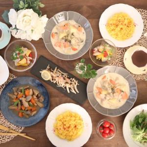 <募集予告>2020年1月〜3月 ヘルシー家庭料理クラスのメニューとレッスン詳細。