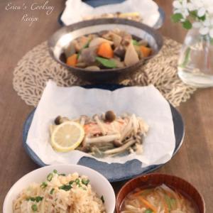 <2020年1月>ヘルシー家庭料理クラス お料理メニューのご紹介