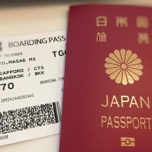 急ですが、タイへ行ってきまーす!