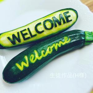 旬のお野菜で『文字入れレッスン』生徒作品