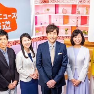 9/9  教室より生中継予定(NHK札幌局)